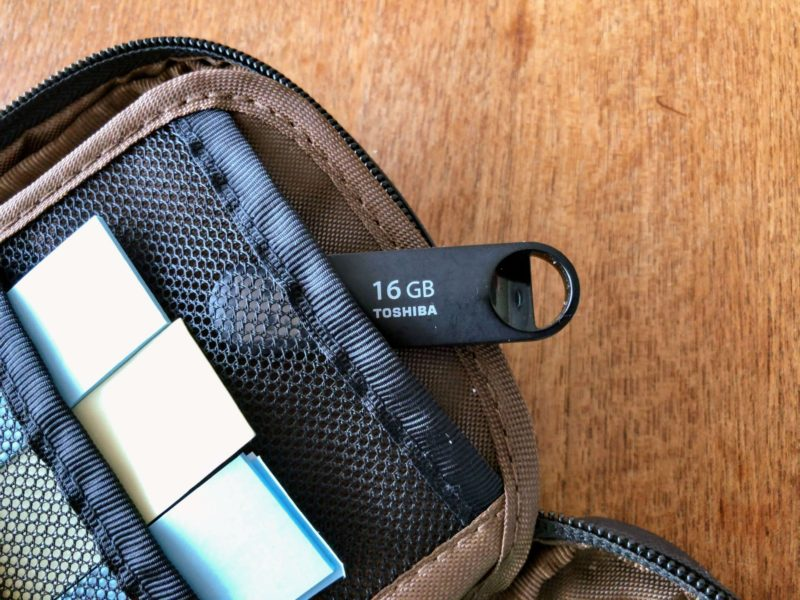 リヒトラブの筆箱の内部ポケット