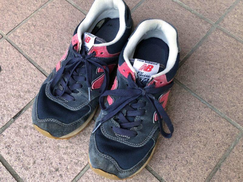 洗濯したい運動靴