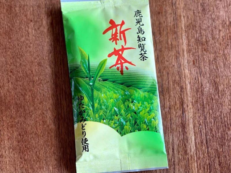 成城石井の知覧茶の新茶パッケージ