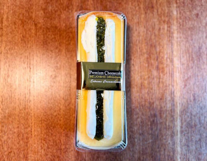 成城石井のシチリアレモン チーズケーキ